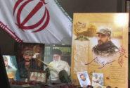 فیلم| گرامیداشت شهید مدافع حرم حسینعلی پورابراهیمی