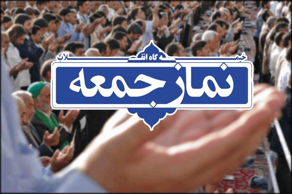 پیام جمعه بهجای خطبه/ تعطیلی نماز جمعه به معنی تعطیلی خطبه جمعه نیست
