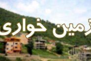زمینخواری ۱۰ هکتاری در «آستانهاشرفیه»/متهم ۶۰ ساله دستگیر شد