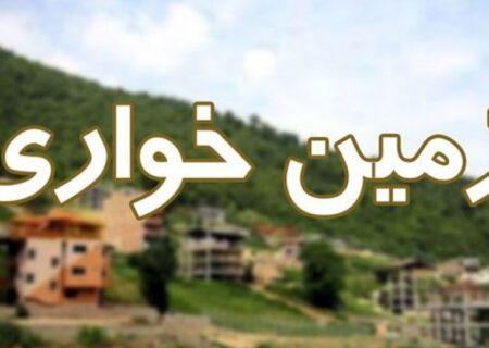 زمینخواری ۱۰ هکتاری در «آستانهاشرفیه»/متهم 60 ساله دستگیر شد