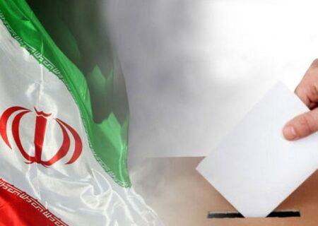 اعضای هیئت نظارت بر انتخابات شوراهای آستانهاشرفیه و بندر کیاشهر مشخص شد