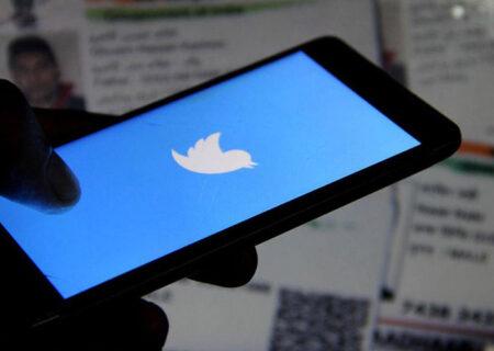 ۲۳۸ اکانت ایرانی در توئیتر حذف شد