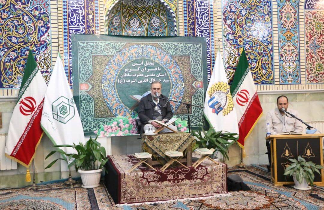 کارگاه آموزش قرآن با حضور اساتید مجرب در آستانهاشرفیه+عکس