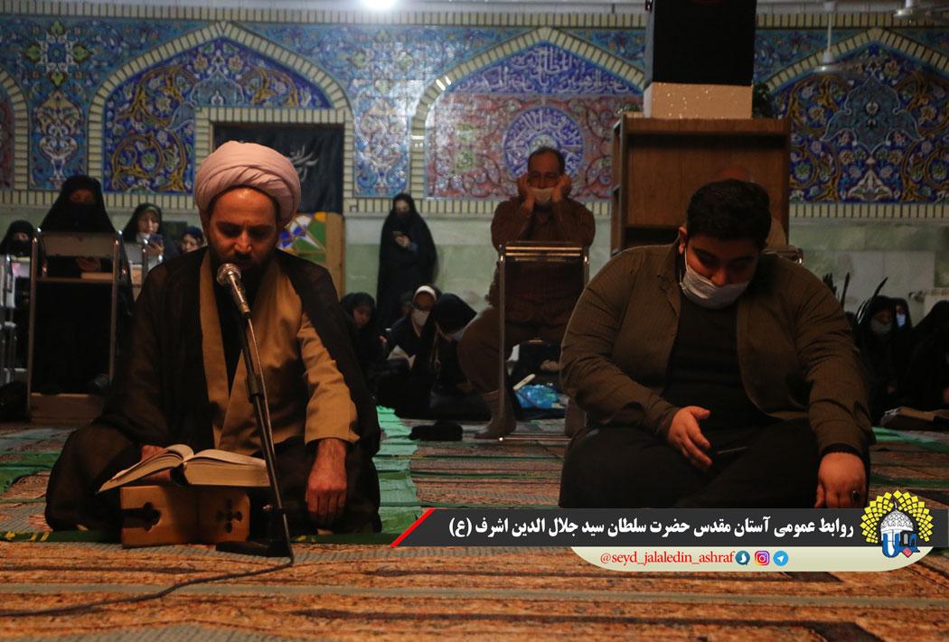 فیلم| دعای ام داوود در آستان مقدس سلطان سید جلالالدین اشرف