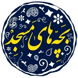 درخشش کانونهای مساجد شهرستان آستانهاشرفیه در کشور
