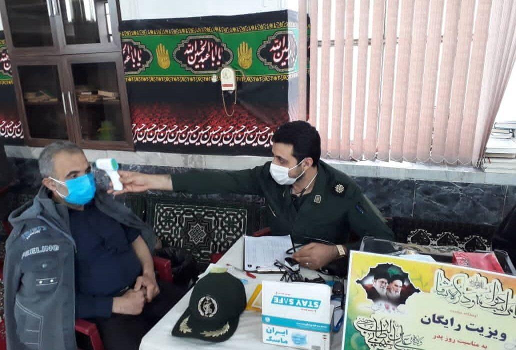 عاشقانههای پزشکان جهادی آستانه در روستا+عکس