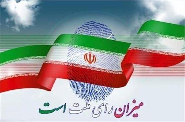 تأیید اولیه صلاحیت نامزدهای شورای شهر آستانهاشرفیه و بندرکیاشهر+اسامی