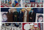 توزیع ۱۵۰۰ بسته معیشتی در آستانهاشرفیه