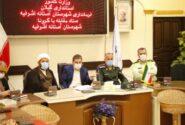 ورود به مراکز تفریحی و گردشگری آستانه اشرفیه ممنوع/۲۴۳۷ واکسینه شدند