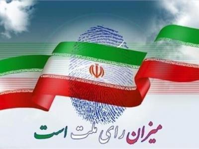 صحت انتخابات میاندورهای مجلس در آستانه اشرفیه هنوز تایید نشده است