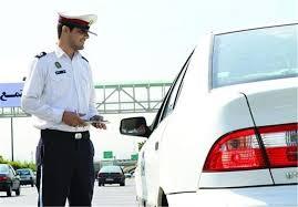 جرایم اصحاب رسانه در طرح منع تردد خودروها در ایام کرونا بخشیده می شود