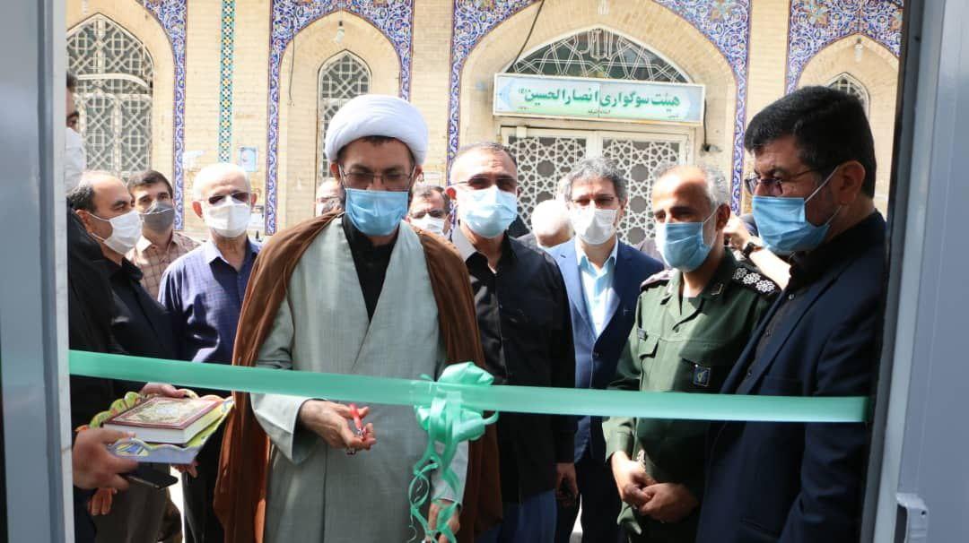ساختمان ستاد بازسازی عتبات عالیات شهرستان آستانهاشرفیه افتتاح شد