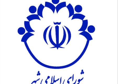 حاتم پورباقری رئیس شورای اسلامی بندر کیاشهر شد