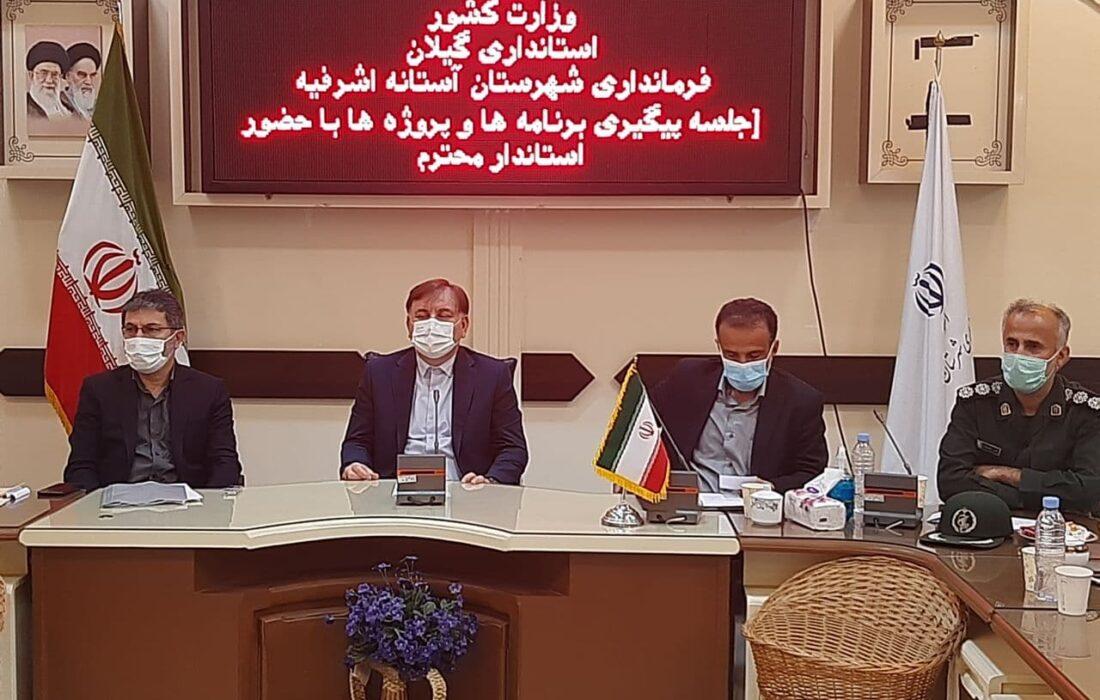 تأسیس موزه ملی خاویار ایران در بندر کیاشهر
