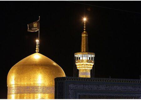 مراسم شهادت امام رضا(ع) به همت بانوان خبرنگار گیلانی برگزار میشود