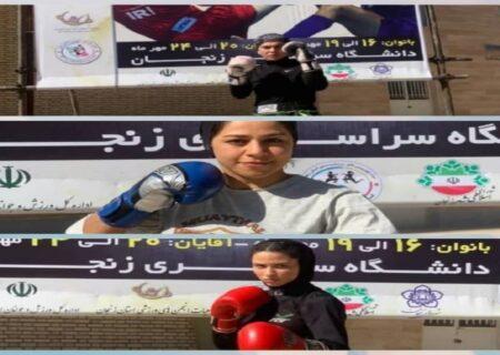 کسب مدال بانوان گیلانی در مسابقات مویتای انتخابی تیم ملی