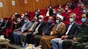 آئین بزرگداشت هفته پیوند اولیا و مربیان شهرستان آستانهاشرفیه برگزارشد